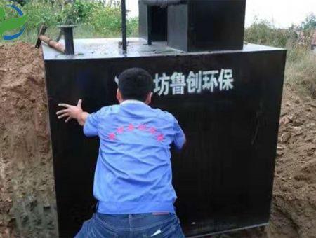 点击查看详细信息<br>标题:河南生活bob综合体育官网设备 阅读次数:1338