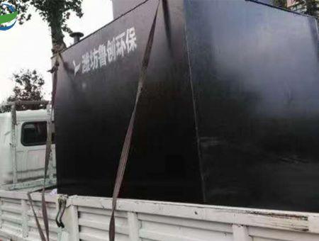 点击查看详细信息<br>标题:浙江生活bob综合体育官网设备 阅读次数:715
